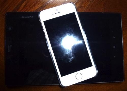 Mytab iphone5s