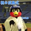 つば九郎の成人(鳥)式に参加しました!