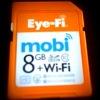 デジカメで写真撮ったらすぐスマホに画像転送!その①:Eye−Fi mobiを使ってみた。