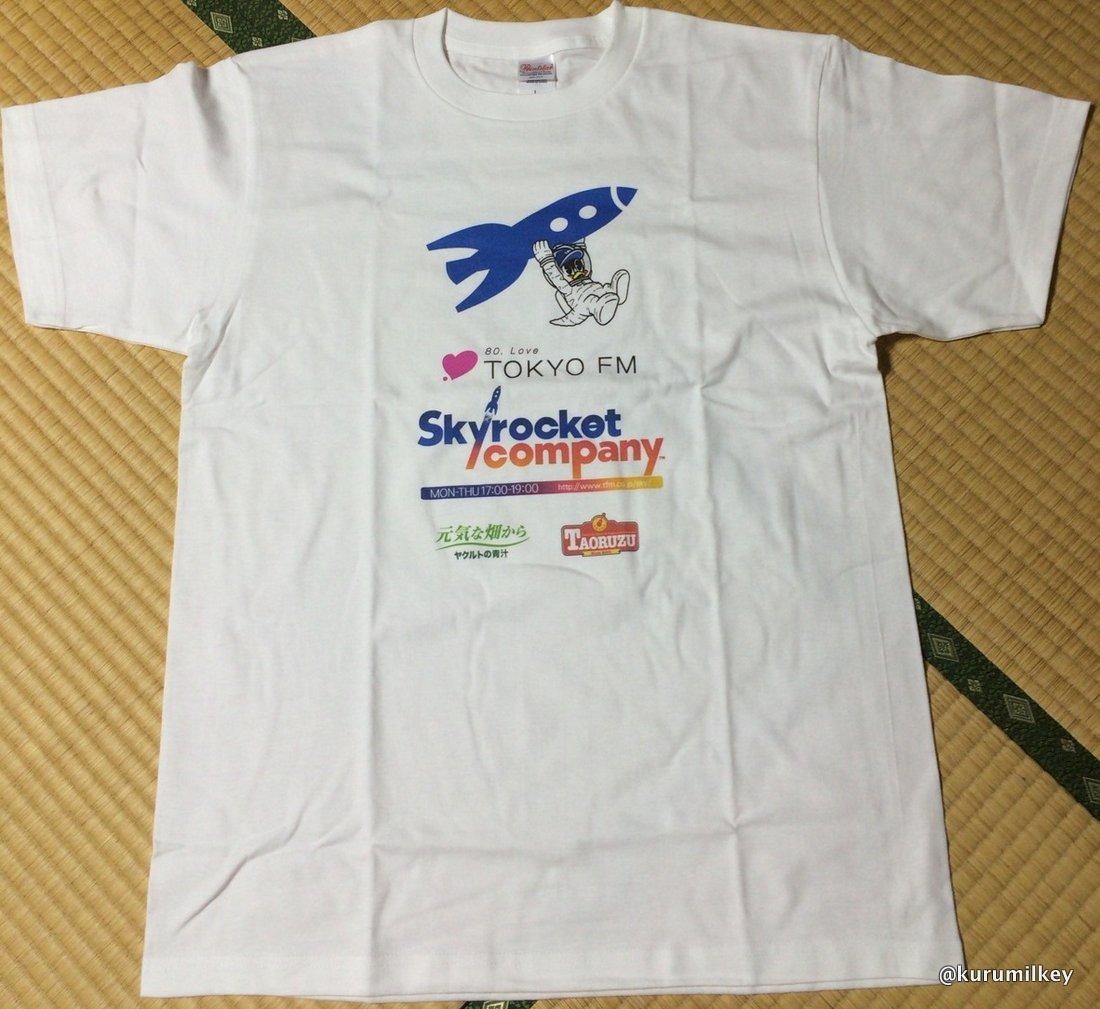 スカロケTシャツ