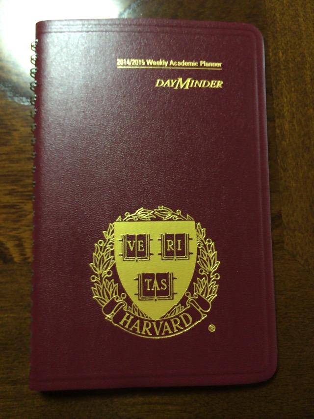 ハーバード大学DAYMINDER