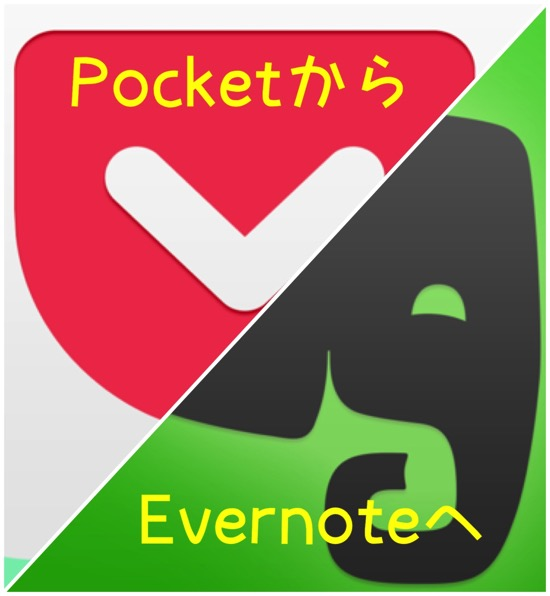 Pocket to Evernote
