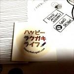 絵を描く楽しさを思い出した!ハッピーラクガキライフ#1