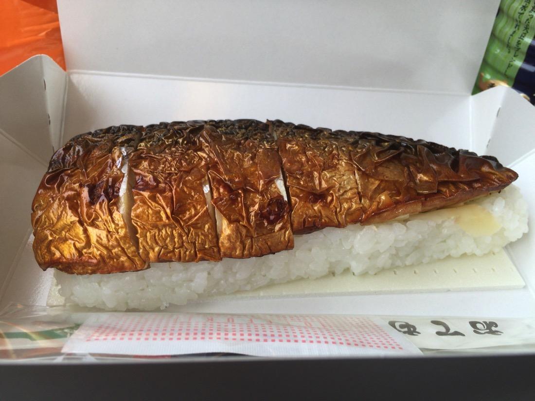 焼き鯖寿司全景