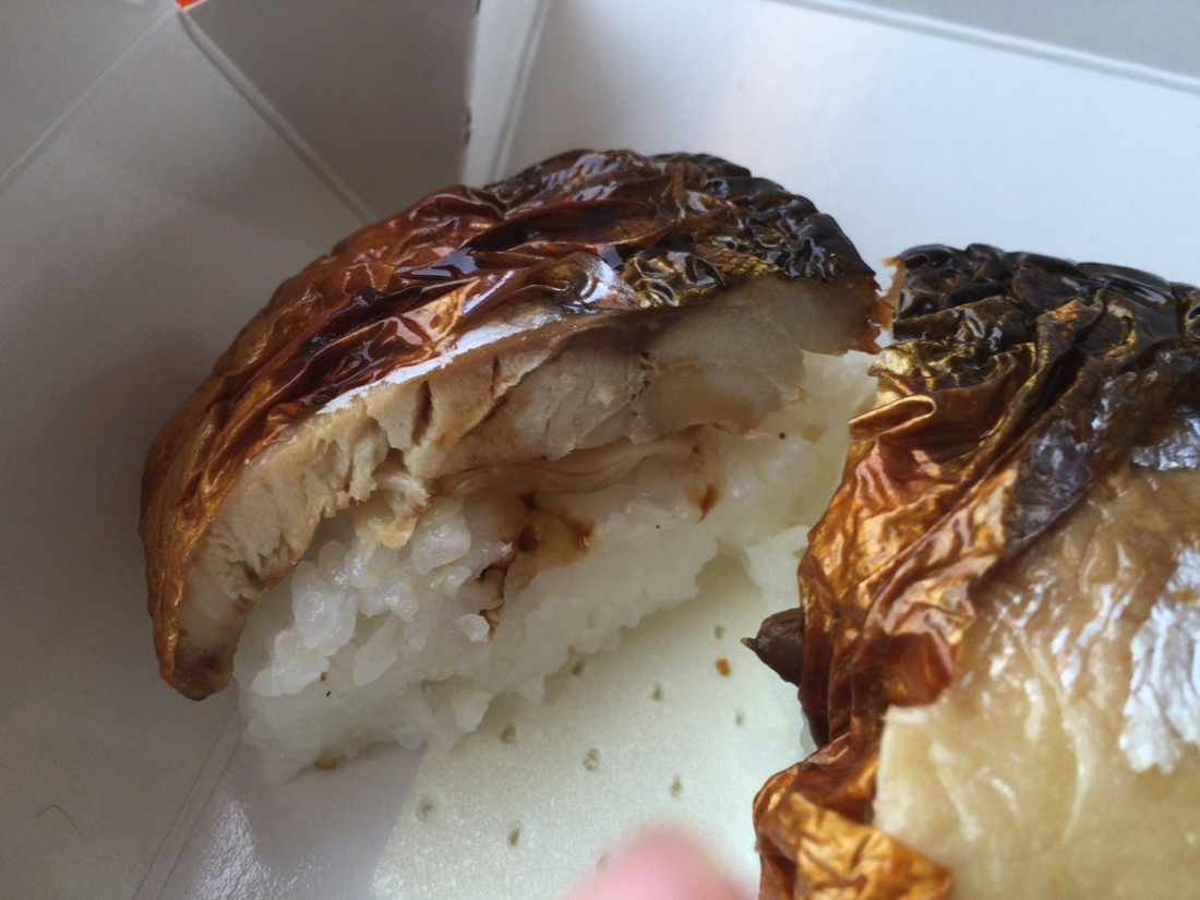 鯖寿司切り身
