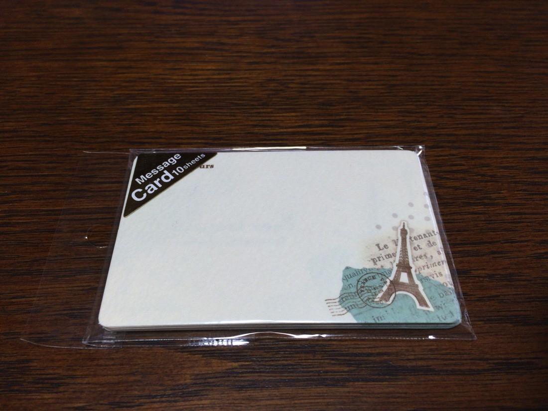 ミニメッセージカード10枚