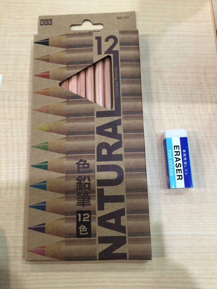 色鉛筆と消しゴム