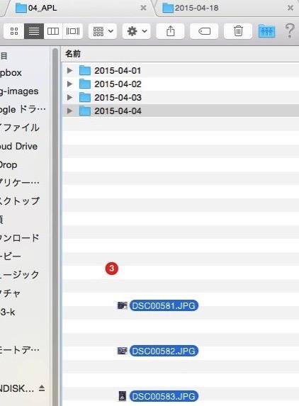 ファイルコピーエラー