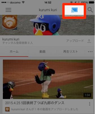 Chromeマーク青