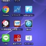 【シニア向け】Androidスマホを使いやすく設定変更しよう。