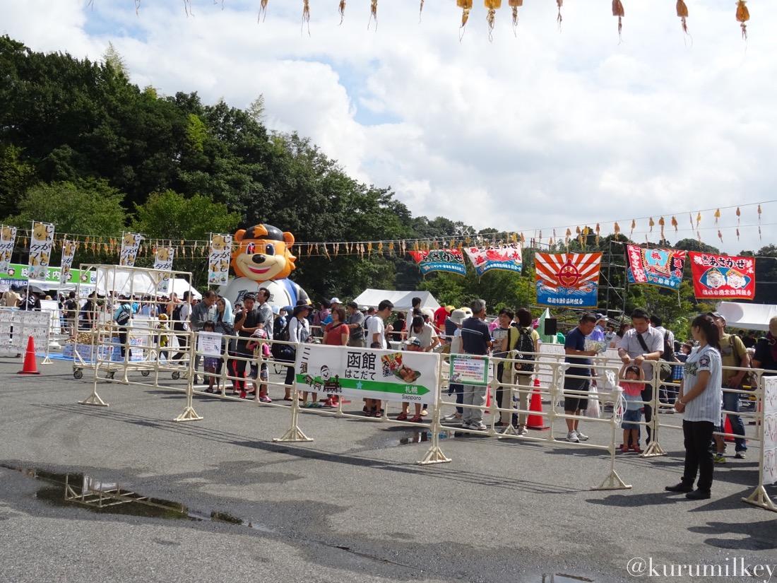北海道まつり