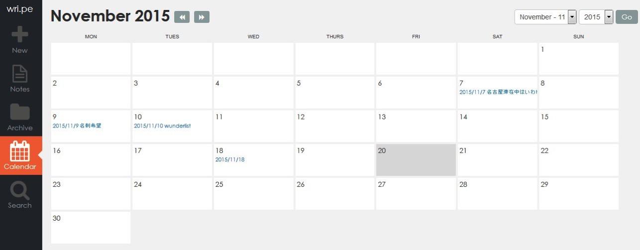 Calendar表示