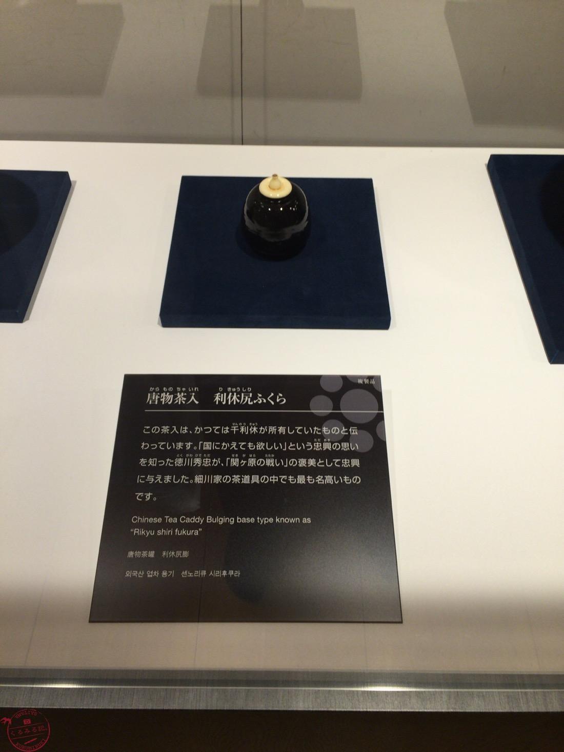 熊本城展示