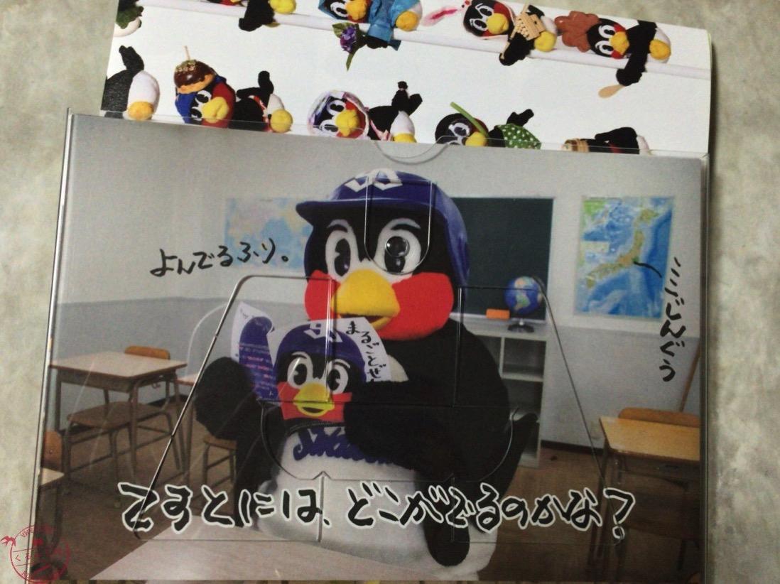 特典:ポストカード(葉書サイズ)「もしつば九郎が教室にいたら」