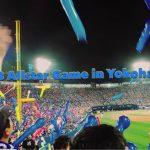 つば九郎だけじゃない!プロ野球オールスター2016観戦記。