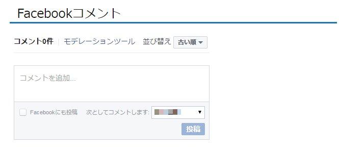 FBcomment