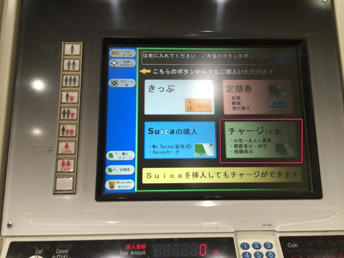 kenbai-menu