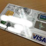 iPhone7でもやっぱりカード型Suicaを持っていると便利なこと。