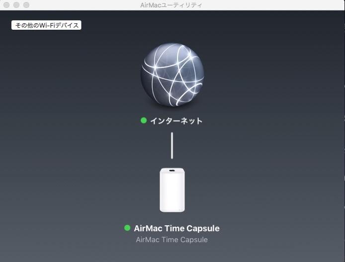 AirMac uti