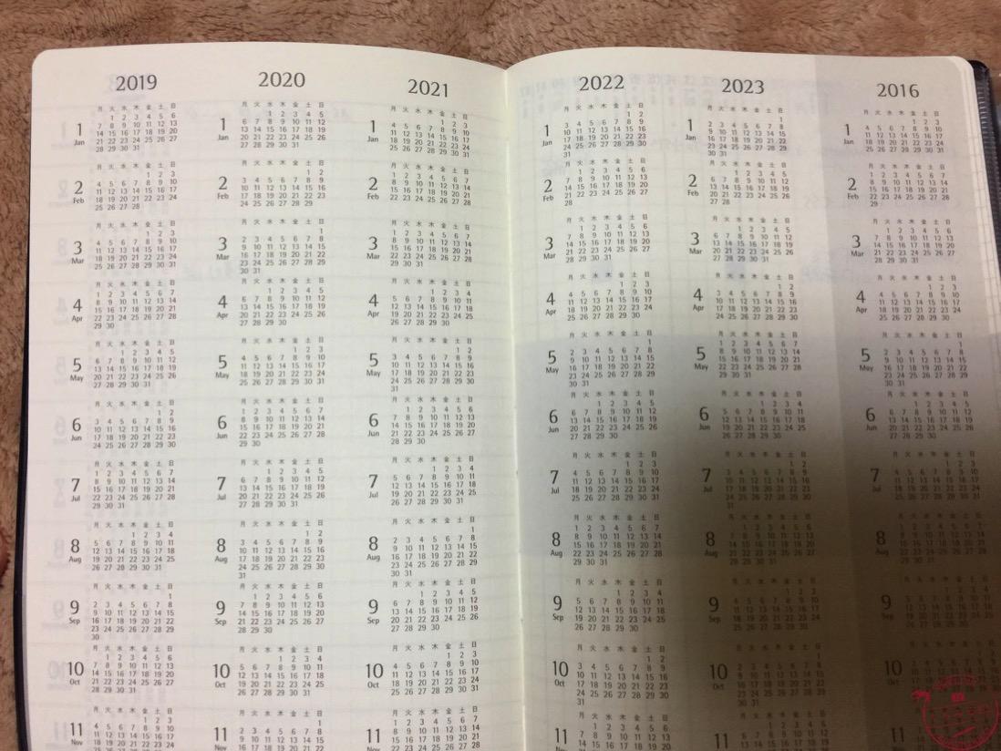 未来のカレンダー
