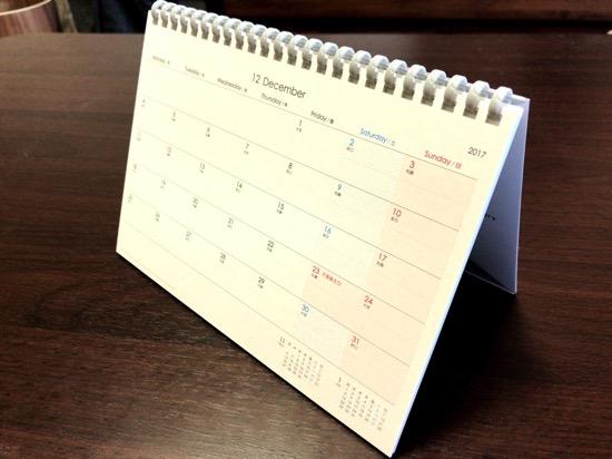 Standing diary