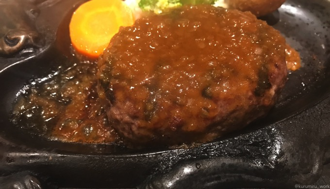 Sawayaka hunb